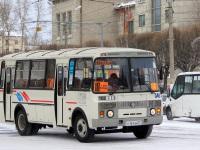 Комсомольск-на-Амуре. ПАЗ-4234 н161нм