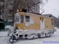 Череповец. ГС-4 (КРТТЗ) №СН-7
