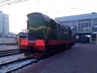 Минск. ЧМЭ3-4630