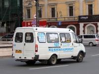 Владивосток. ГАЗель (все модификации) ав292