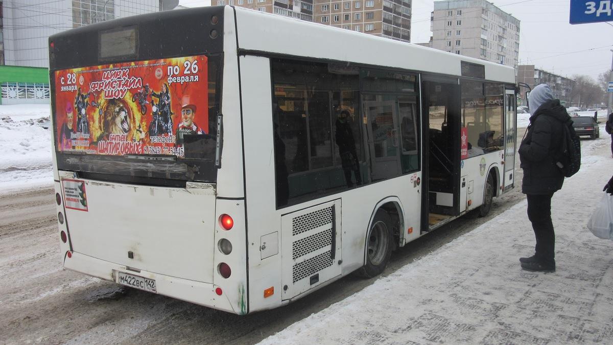 Новокузнецк. МАЗ-206.068 м422вс