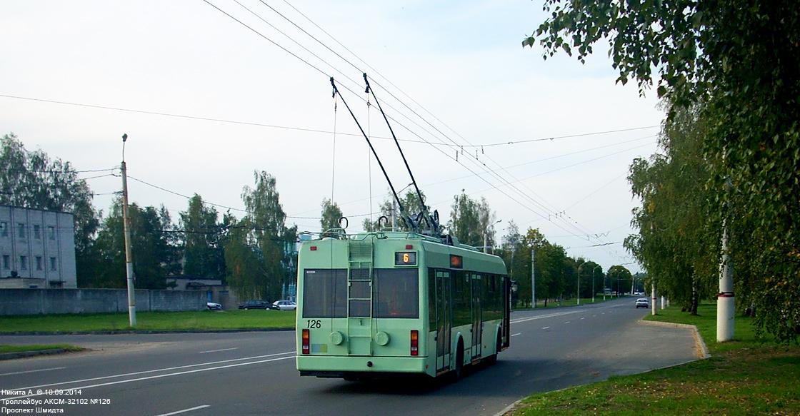 Могилев. АКСМ-32102 №126