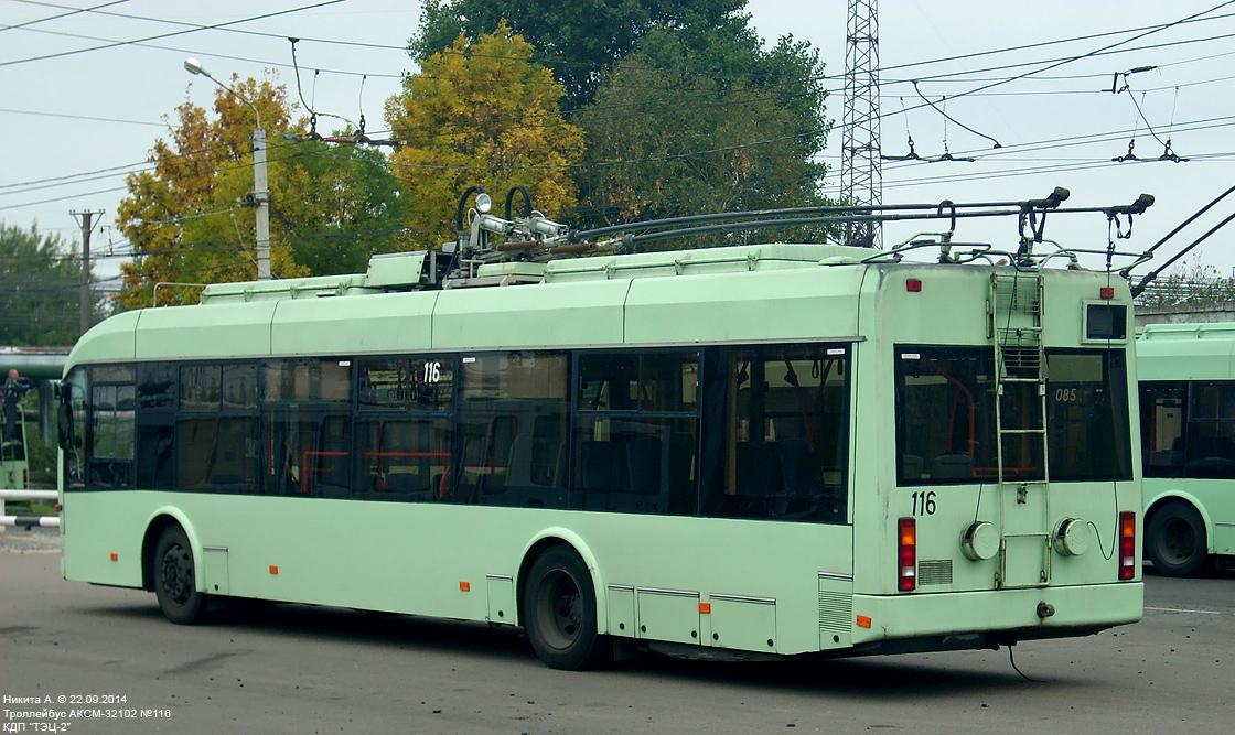 Могилев. АКСМ-32102 №116