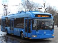 Москва. АКСМ-321 №1848