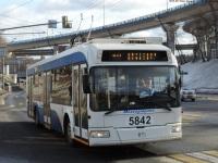 АКСМ-321 №5842
