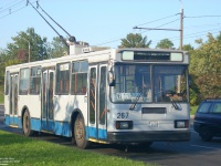 Могилев. АКСМ-201 №267