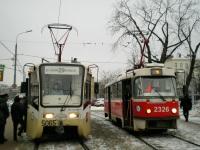 Москва. 71-619К (КТМ-19К) №5065, Tatra T3 (МТТА-2) №2326