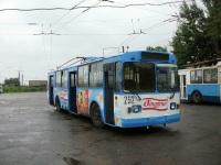 Хабаровск. ЗиУ-682Г00 №292