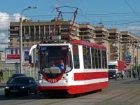 Санкт-Петербург. 71-134А (ЛМ-99АВН) №1339