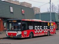 Московская область. ЛиАЗ-5292.22 ке360