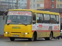 Московская область. Богдан А09204 в093во