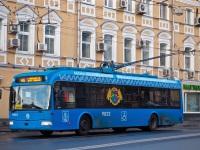 Москва. АКСМ-321 №9822