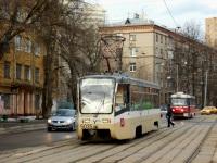 Москва. 71-619К (КТМ-19К) №5035