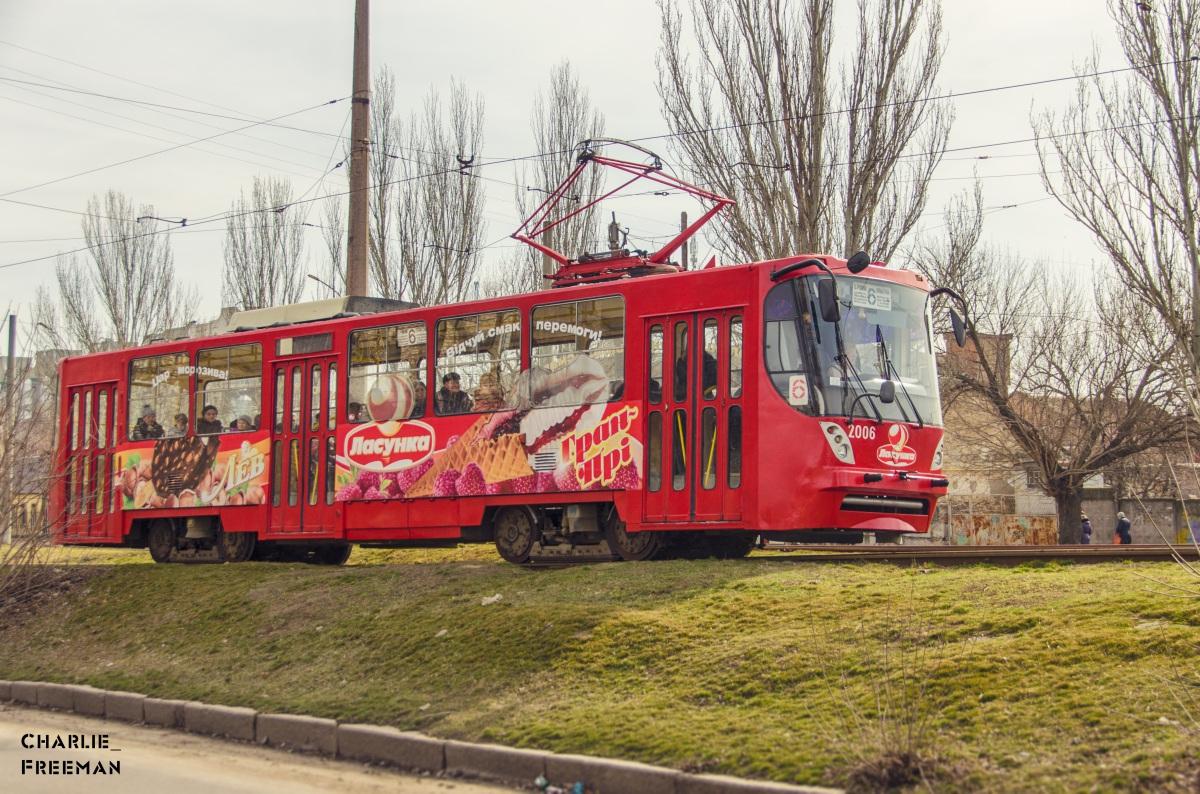 Николаев. К1 №2006