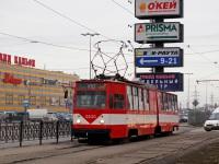 ЛВС-86К №0630