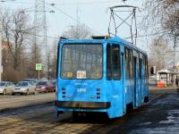 Москва. 71-134А (ЛМ-99АЭ) №3018