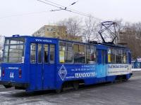 71-132 (ЛМ-93) №44