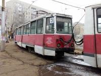 Саратов. 71-605А (КТМ-5А) №1306
