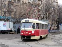 Москва. Tatra T3 (МТТЧ) №3410
