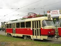 Москва. Tatra T3 (МТТЧ) №3413