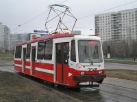 Москва. 71-134А (ЛМ-99АЭ) №3046