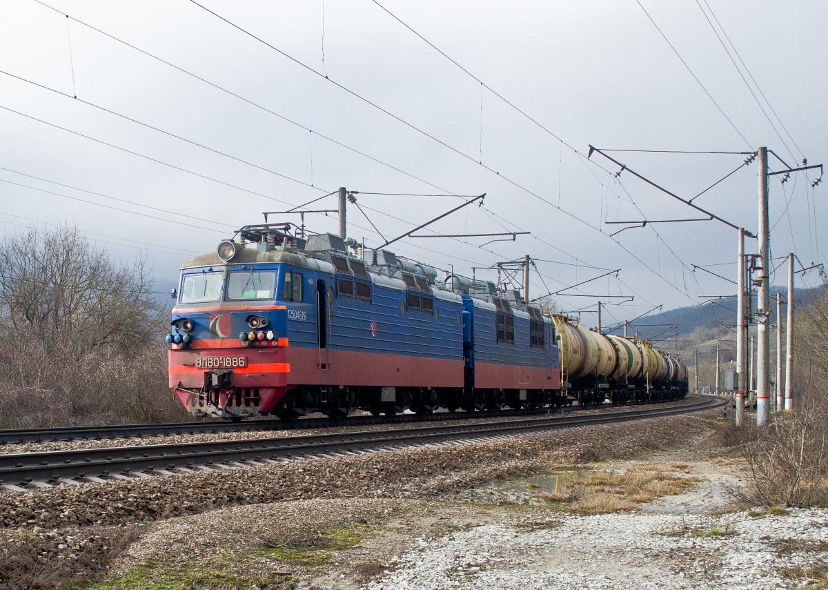 Новороссийск. ВЛ80с-1886