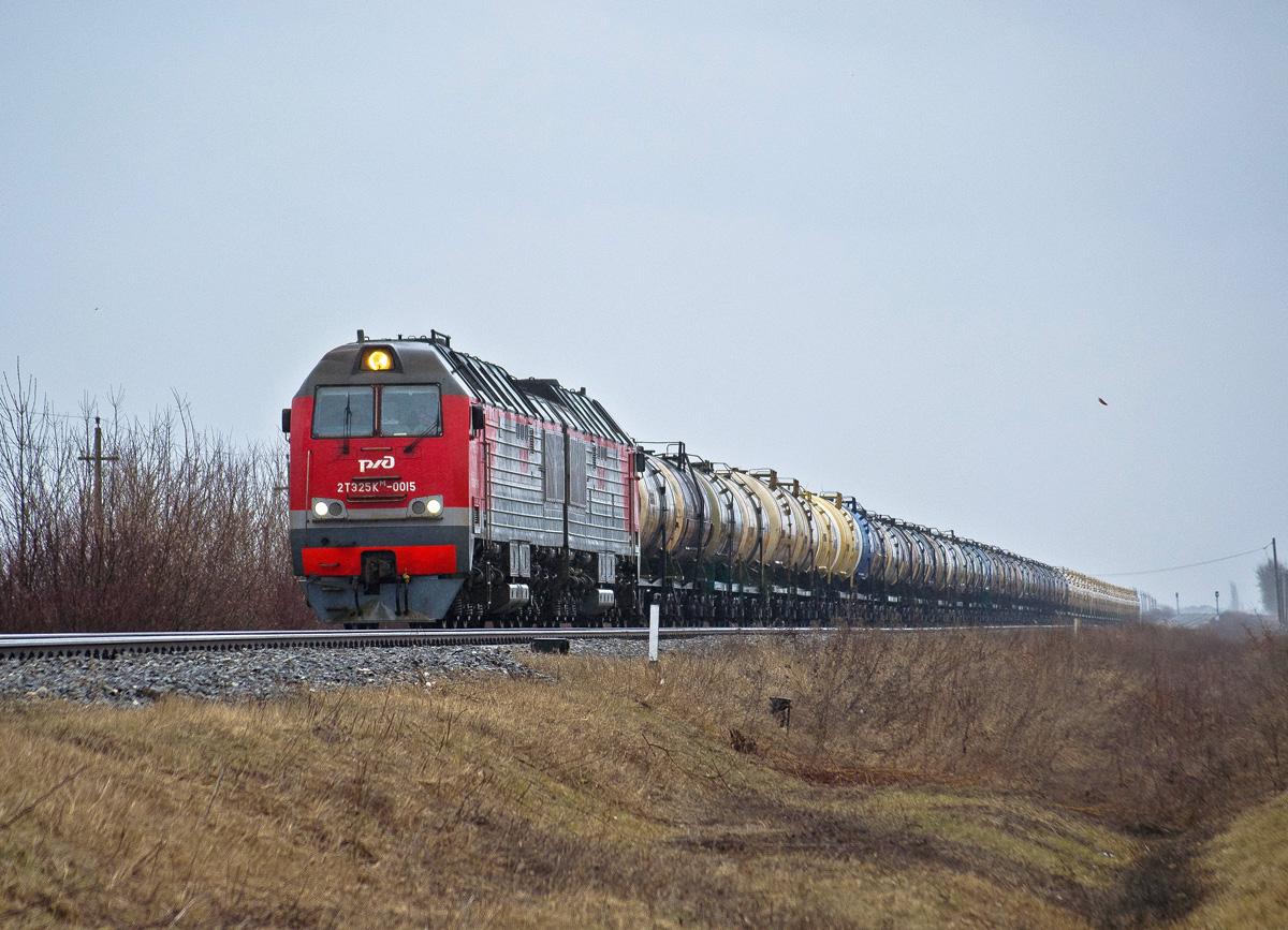 Крымск. 2ТЭ25КМ-0015