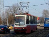 Москва. 71-134А (ЛМ-99АЭ) №3043