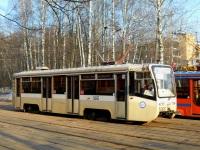 71-619К (КТМ-19К) №5065