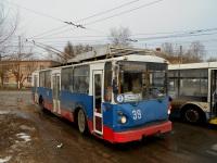 Тверь. ВЗТМ-5284 №39