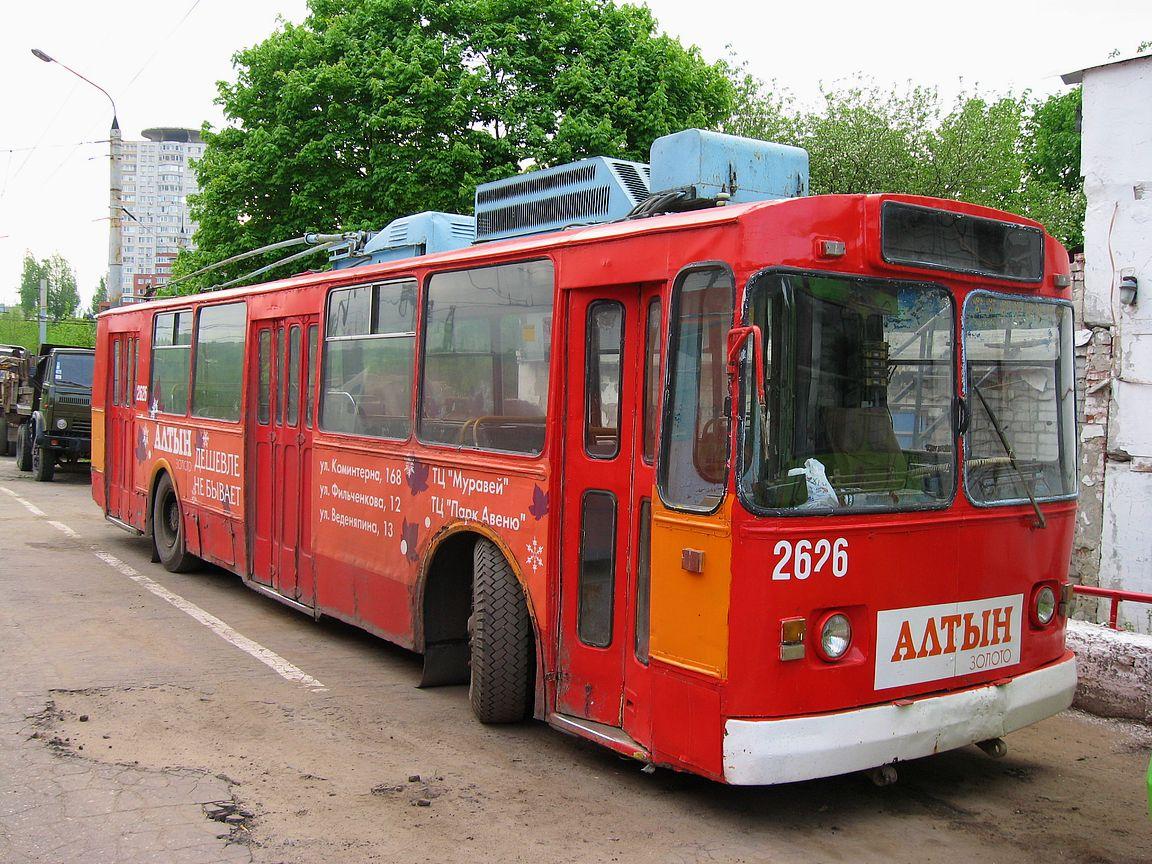 Нижний Новгород. ЗиУ-682В №2626