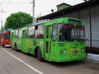 Нижний Новгород. ЗиУ-682Г-012 (ЗиУ-682Г0А) №2622