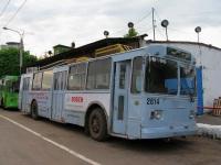 Нижний Новгород. ЗиУ-682В00 №2614