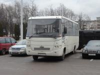 Минск. МАЗ-256 AK8712-5