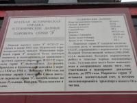 Минск. Эр-789-94