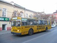 Астрахань. ЗиУ-682Г00 №067