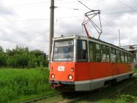 Пермь. 71-605А (КТМ-5А) №420