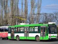 Николаев. КТГ-2 №ТГ-4, Škoda 14TrM №3041