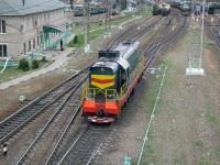 Рязань. ЧМЭ3-2009
