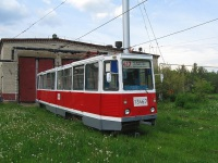 Нижний Новгород. 71-605А (КТМ-5А) №3467