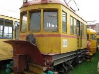 ГС-4 (ГВРЗ) №С-32