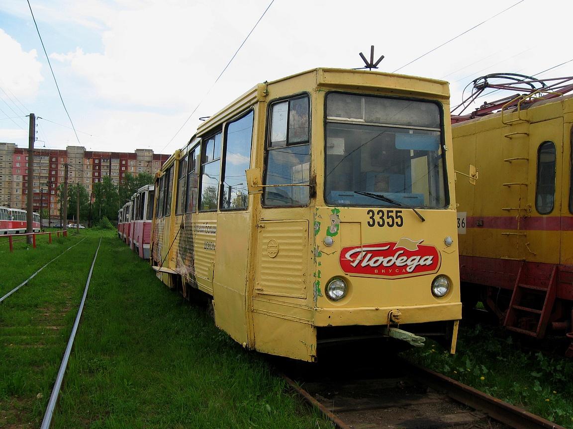 Нижний Новгород. 71-605 (КТМ-5) №3355