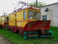 Нижний Новгород. РГС-2 №С-33
