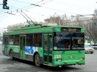 Новосибирск. ТролЗа-5275.05 №2301