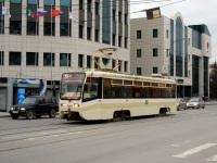 Новосибирск. 71-619КТ (КТМ-19КТ) №3120