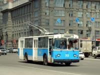 ЗиУ-682В-012 (ЗиУ-682В0А) №У-3