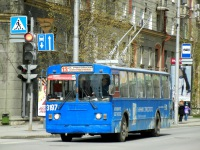 Новосибирск. ЗиУ-682Г-012 (ЗиУ-682Г0А) №3197
