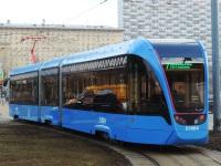 Москва. 71-931М №31004