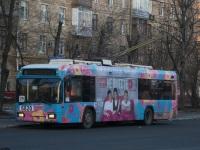 Москва. АКСМ-321 №6820