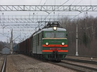 Санкт-Петербург. ВЛ10-205